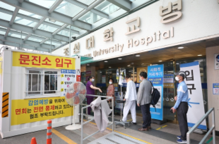 Gwangju fears becoming next Daegu