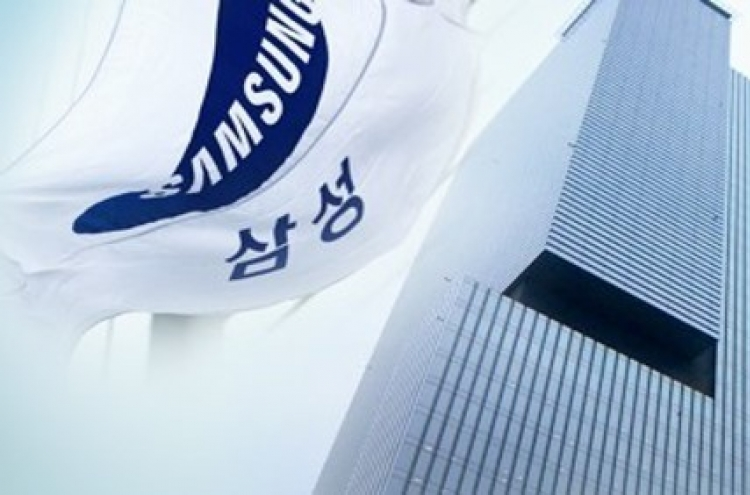 Samsung to pay up to 100% bonuses for semiconductor division employees