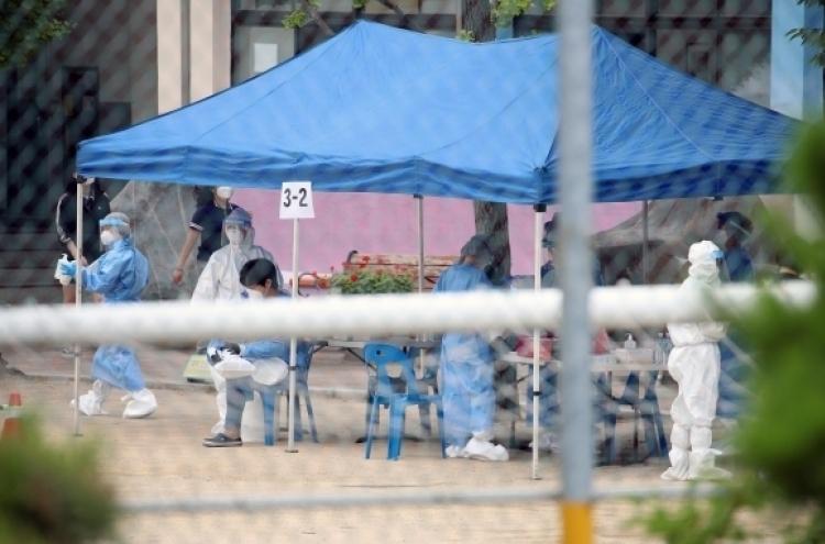 Korea reports 63 more cases of new coronavirus