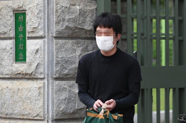 Korean child porn operator's US extradition denied
