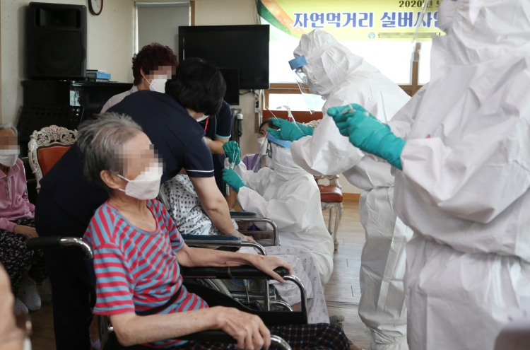S. Korea sees record high imported cases in three months