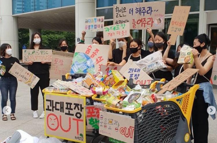 Zero waste stores gain momentum in Korea
