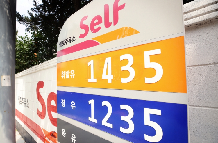 Gasoline prices climb to 3-month high in Korea