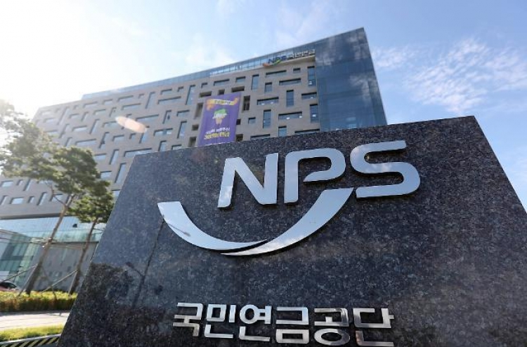 NPS unloads NCSoft shares to buy Naver stocks