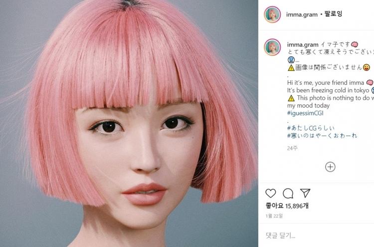 imma.gram Japanese virtual influencer