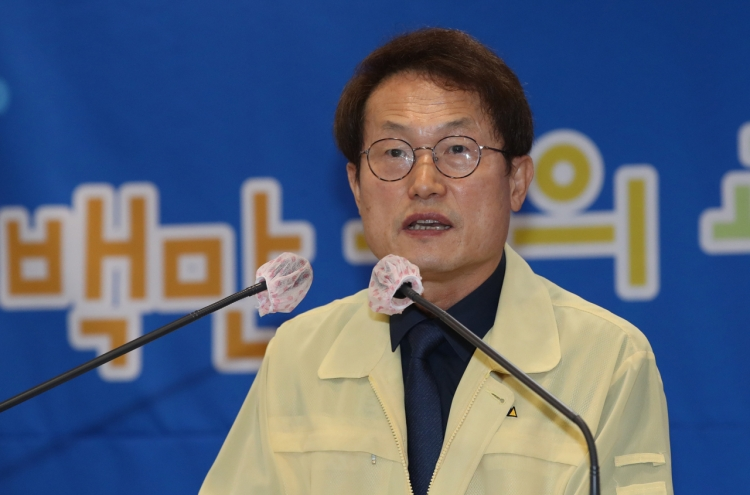 Seoul school on track to lose elite status for accounting fraud