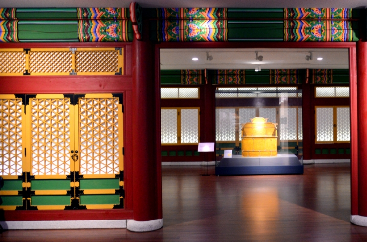 A brief history into royal places in Seoul