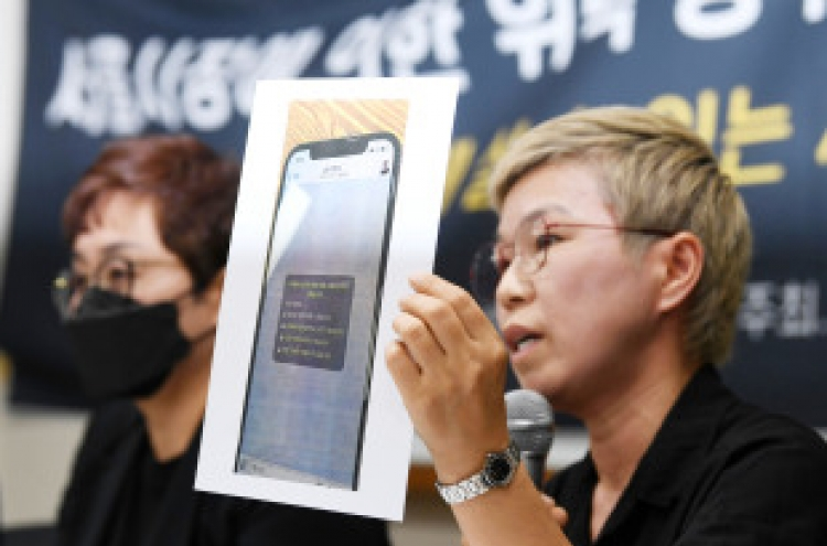 [Newsmaker] Park's former secretary adds detail to sexual abuse accusation