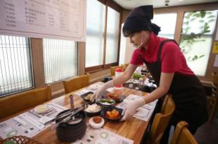 S. Korea to provide open data on 'virus-safe' restaurants
