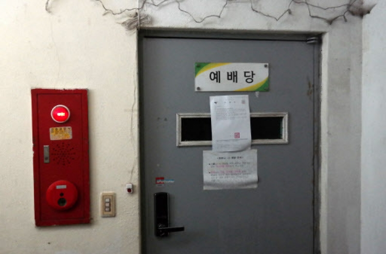 S. Korea sees continued COVID-19 infections linked to churches