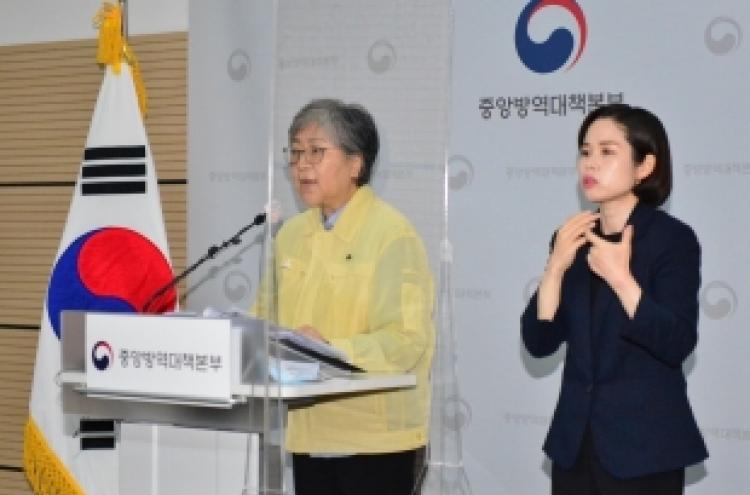 Korea braces for 'twindemic' of flu, COVID-19