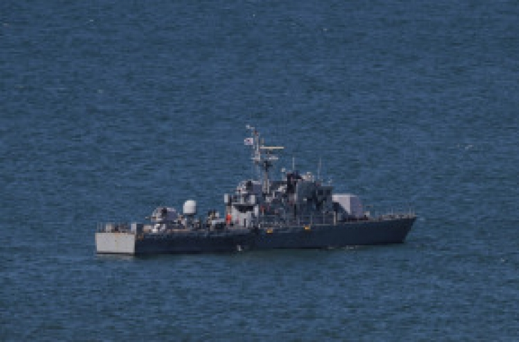 Coast Guard, Navy continue search for deceased fisheries official despite NK warning