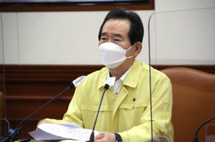 PM Chung renews warnings against illicit Oct. 3 rallies amid virus fight