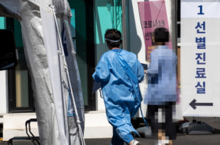 S. Korea sees lowest single-day rise in COVID-19 cases since Aug. 11