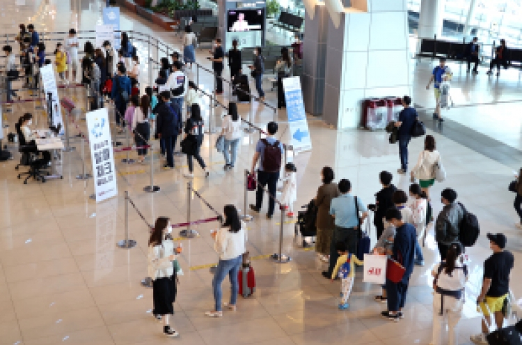 Nearly 1m to travel by air during Chuseok despite govt. advisory