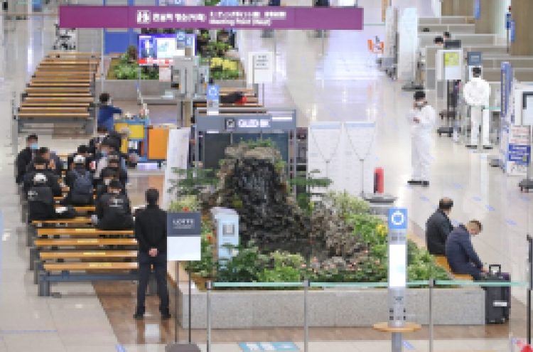 S. Korea extends special travel advisory due to continued COVID-19 spread