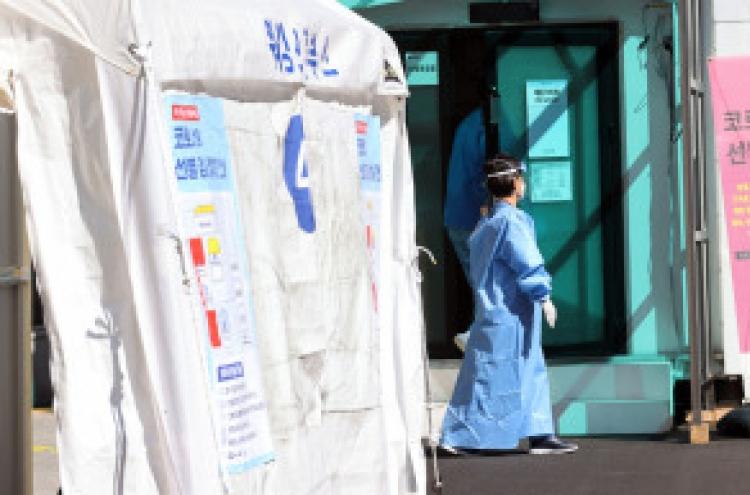 S. Korea reports 91 new COVID-19 cases