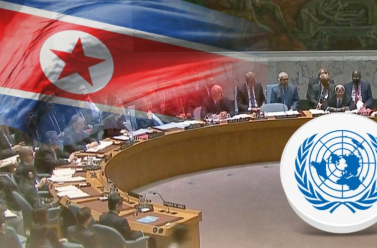 [Newsmaker] UN committee passes NK human rights resolution