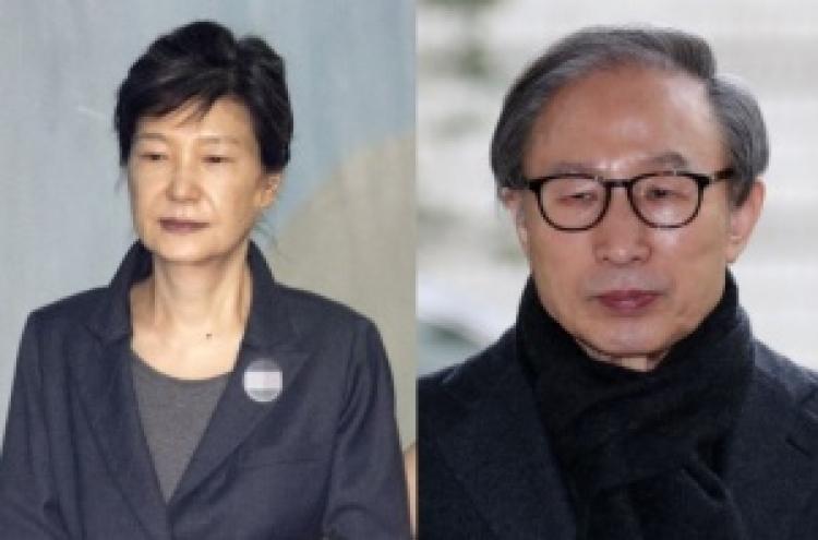 Proposal to pardon former presidents parked after backlash