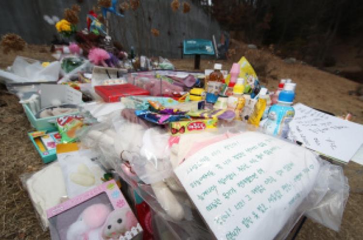 [Newsmaker] Toddler's death thrusts child abuse back into spotlight