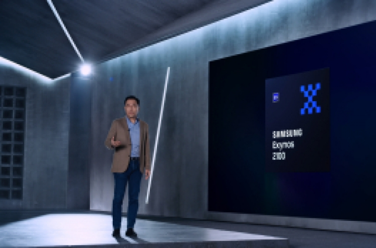 Samsung unveils Exynos 2100 ahead of Galaxy S21 Unpacked