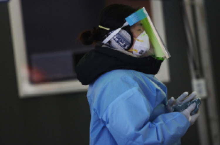 S. Korea's COVID-19 cases exceed 70,000, but winter wave shows signs of slowing down