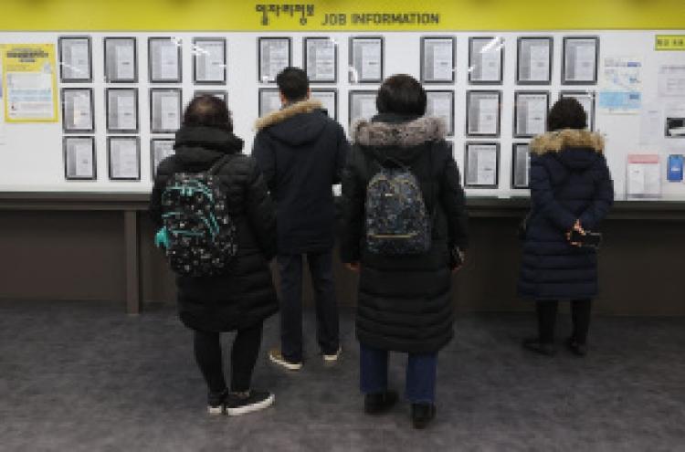 South Korean job losses hit 22-year high amid pandemic