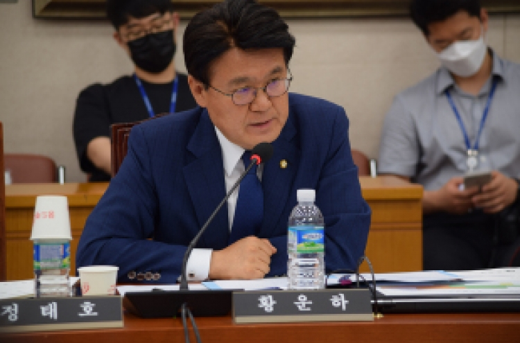 Ruling party speeds up efforts to weaken prosecution's power