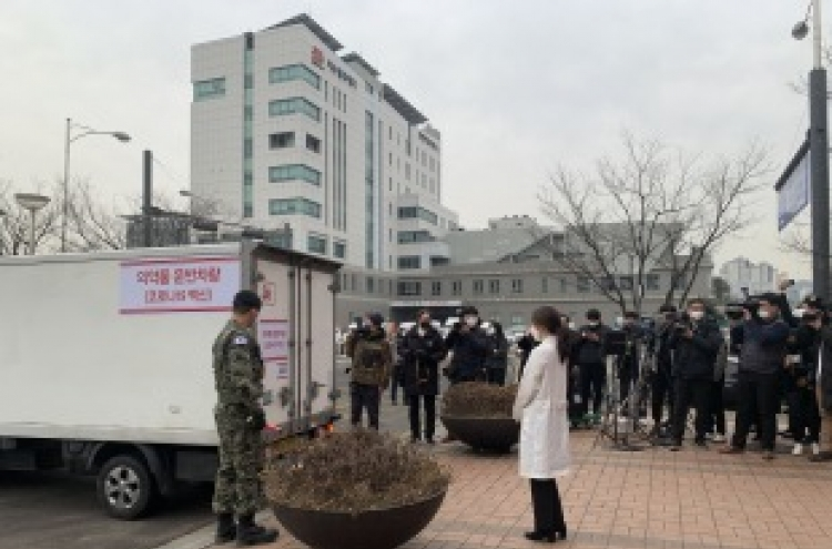 [From the scene] One day to go: AstraZeneca vaccines distributed across Korea