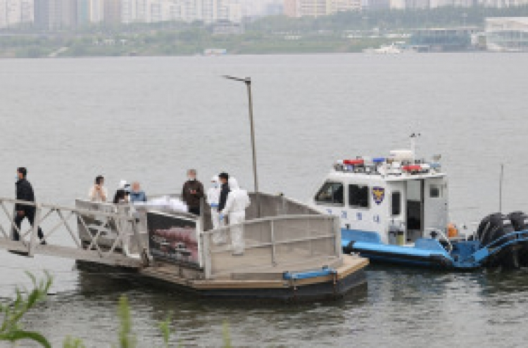 [Newsmaker] Probe underway on med student found dead in Han River
