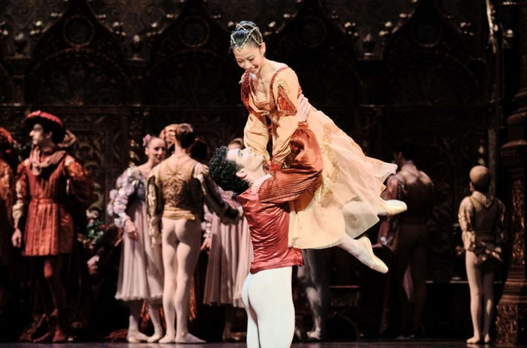 Star ballet The Ballet