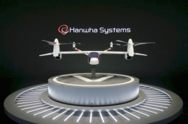 [AUTO & MOBILITY] Flying taxi promises to change urban travel