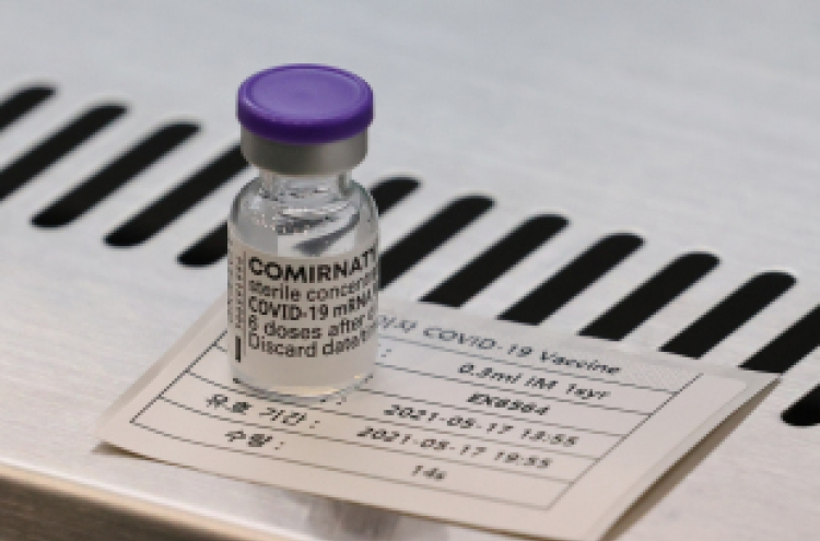 Vaccine-scarce Korea accepts Israel's offer of Pfizer doses close to expiry