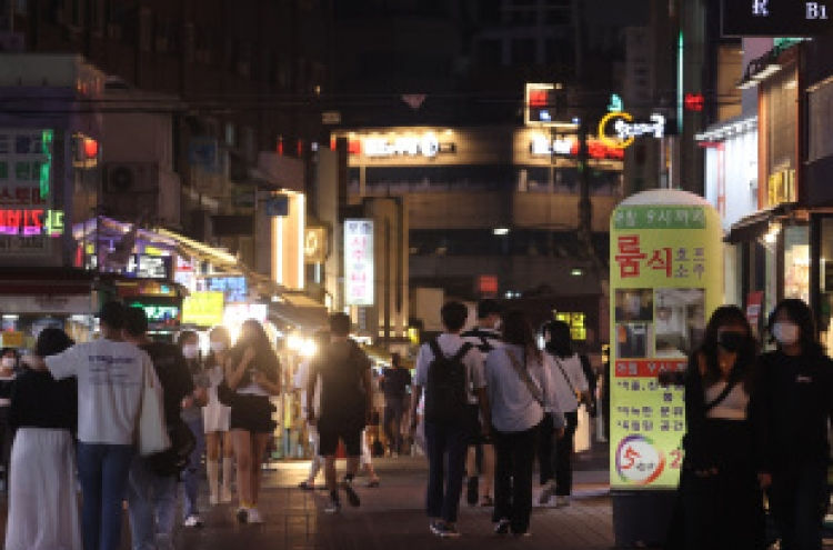 S. Korea records 2nd-highest daily COVID-19 cases of over 1,200