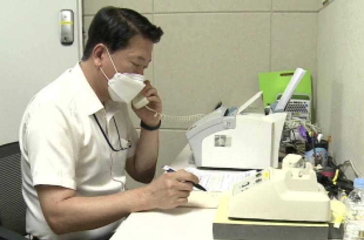Restored hotline with Pyongyang raises hopes for inter-Korean thaw