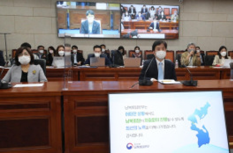Inter-Korean talks going virtual?