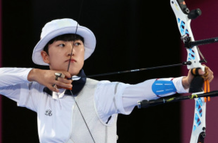 Lawmakers condemn misogynistic attacks on Olympic archer
