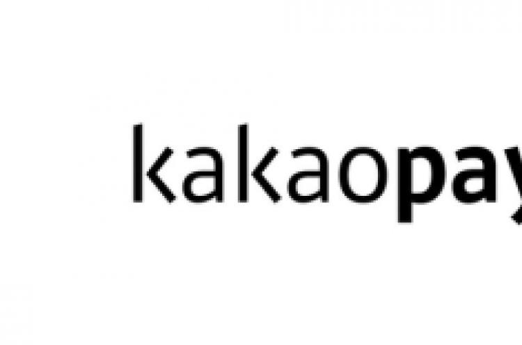 Kakaopay to suspend car insurance comparison service