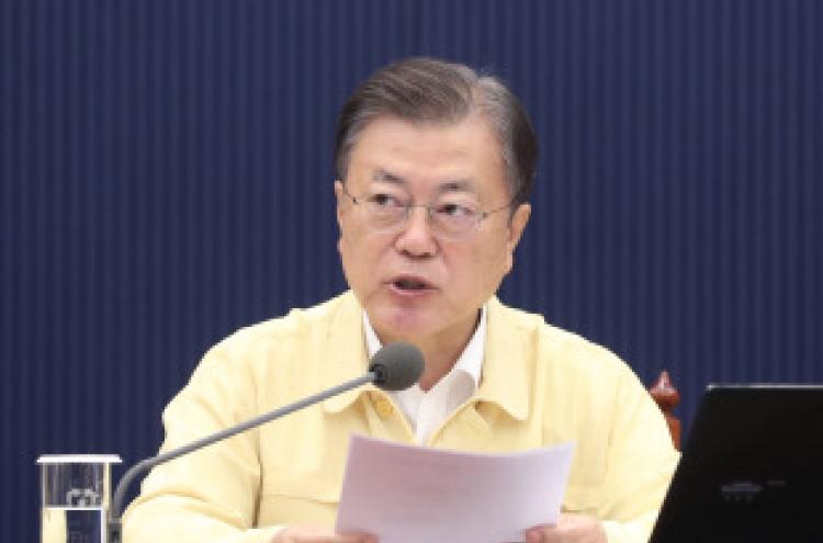 Cheong Wa Dae to convene emergency NSC meeting on N. Korea's missile launches
