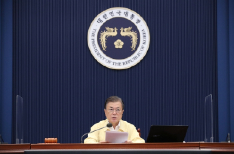 Despite record COVID-19 surge, Korea committed to return to 'normal'