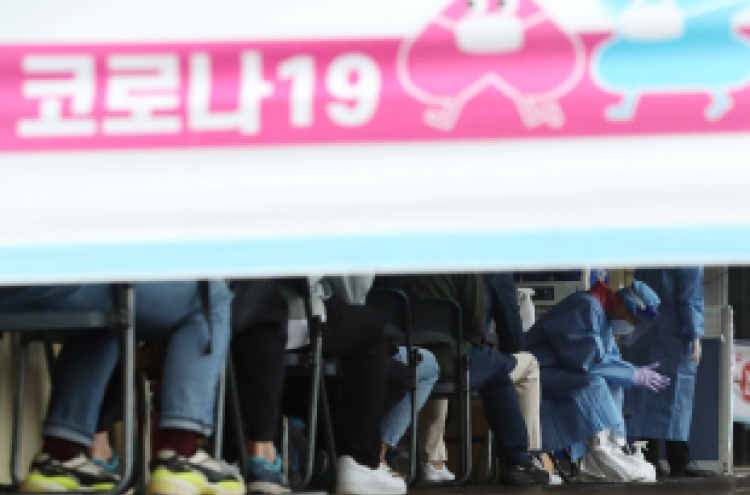 South Korea seeks to live with pandemic