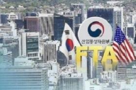 'Seoul expected to limit amendment talks in FTA showdown'