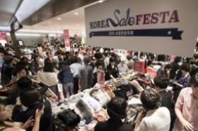 Korea to kick off nationwide shopping festival next week