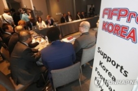 Korean pro footballers association officially set for operation
