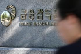 Prosecutors raid financial watchdog for alleged illicit hiring