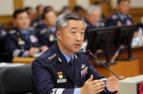 Air Force vows to create new surveillance unit