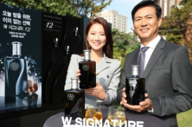 Diageo gets younger with low-alcohol W Signature 12