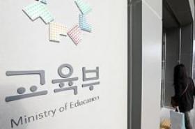 Park govt. broke rules to promote state history textbooks: probe