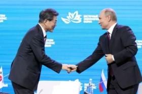 Trade officials hope for progress on Eurasia FTA talks during PyeongChang Winter Olympics