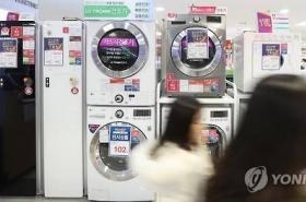 Fine dust woes drive surge in dryer market